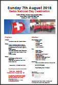 Swiss National Day 2016